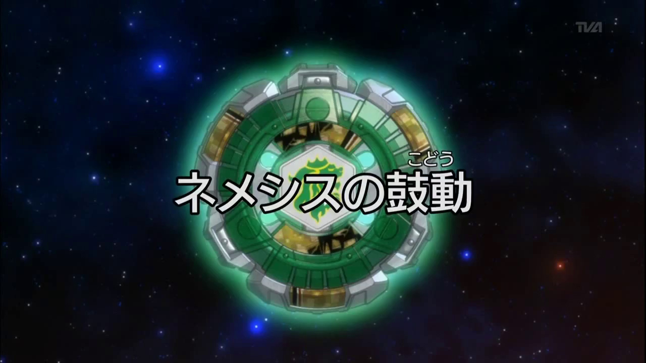 Beyblade: Metal Fury - Episode 30