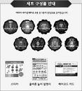 B-140 Contents (KR)