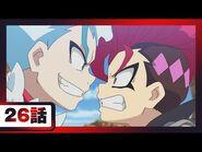 Beyblade Burst Dynamite Battle - Episode 26
