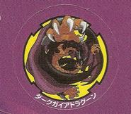 Dark gaia dragoon sticke scan
