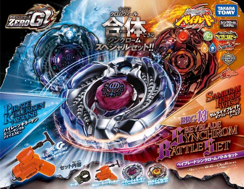 Beyblade Synchrome Battle Set