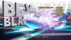 Gatti'n'Roll! - Ace Dragon vs. Slash Valkyrie