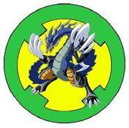 Dragoon V