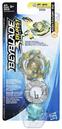 R2 GR (Evolution Packaging)