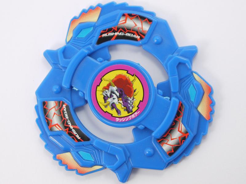 Attack Ring - Hammer Tusk