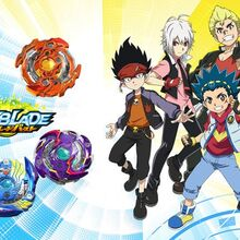 Beigoma Beyclub and their beyblades.jpg