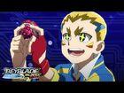 BEYBLADE BURST RISE Episode 20 Part 1 - Rebirth! Master Devolos!