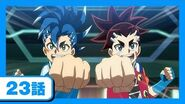Beyblade Burst Sparking Episode 23 Japanese