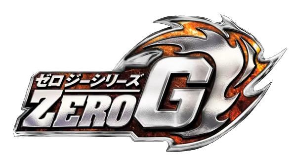 Beyblade: Shogun Steel (toyline)