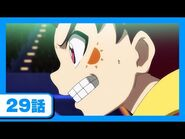 Beyblade Burst Superking Episode 29
