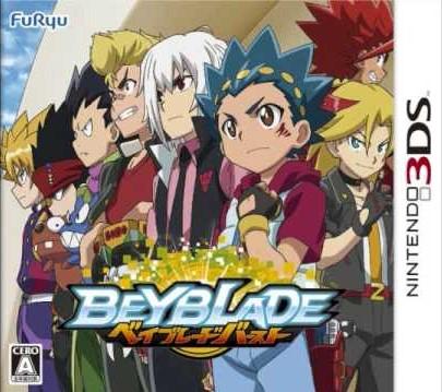 Beyblade Burst (Video Game)