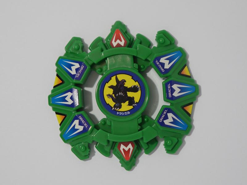 Attack Ring - Shield Hammer