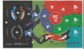 Phantom fox ms sticker