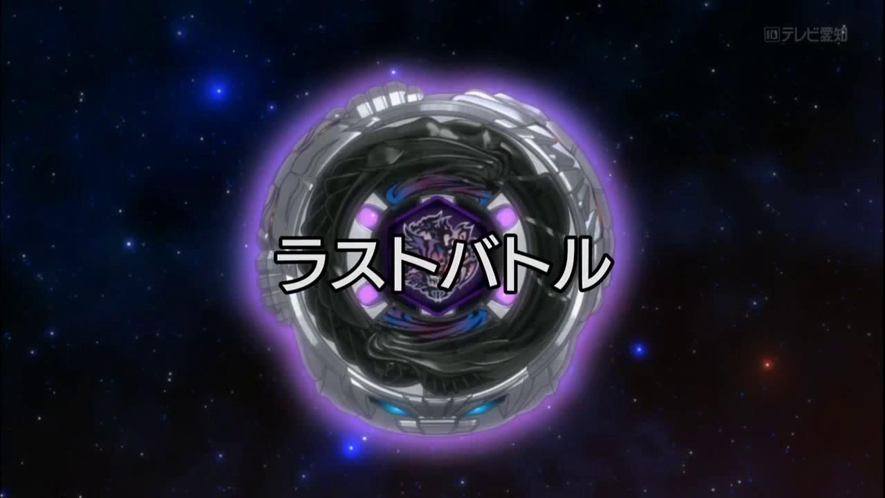 Beyblade: Metal Fury - Episode 50