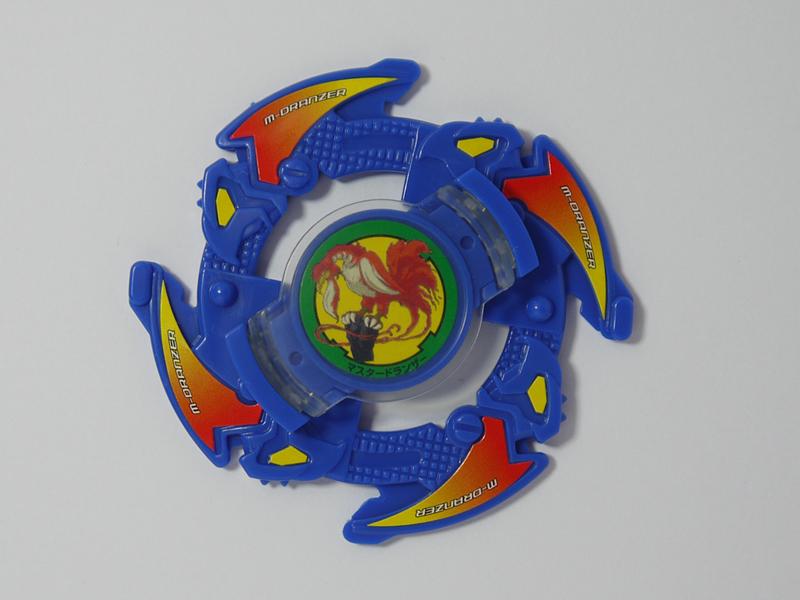 Attack Ring - Turtle Survivor