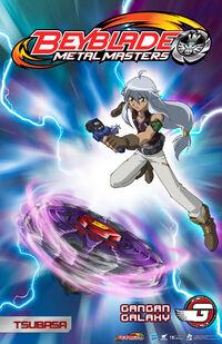 Tsubasa Poster