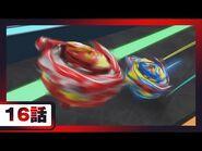 Beyblade Burst Dynamite Battle - Episode 16