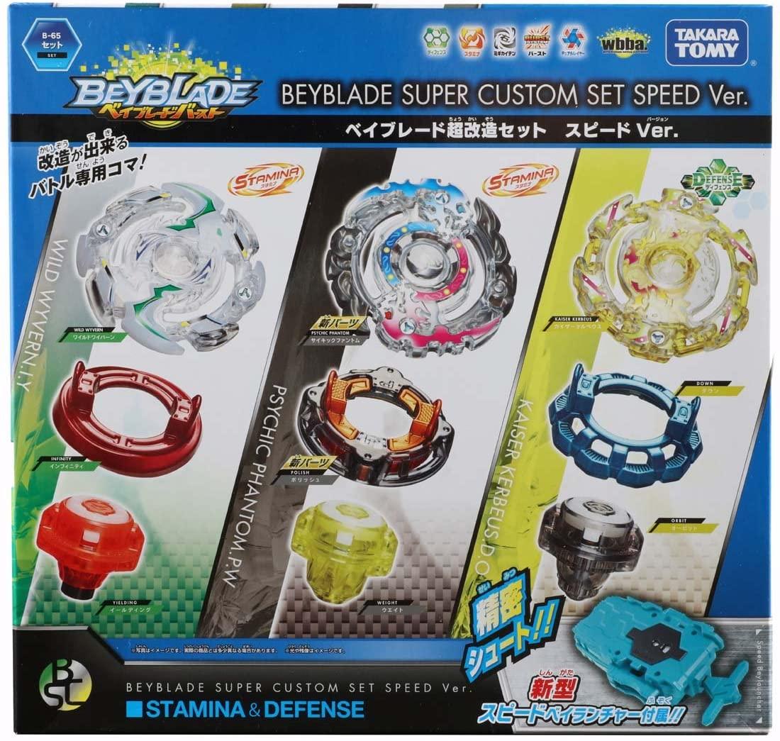 Beyblade Super Custom Set Speed Ver.
