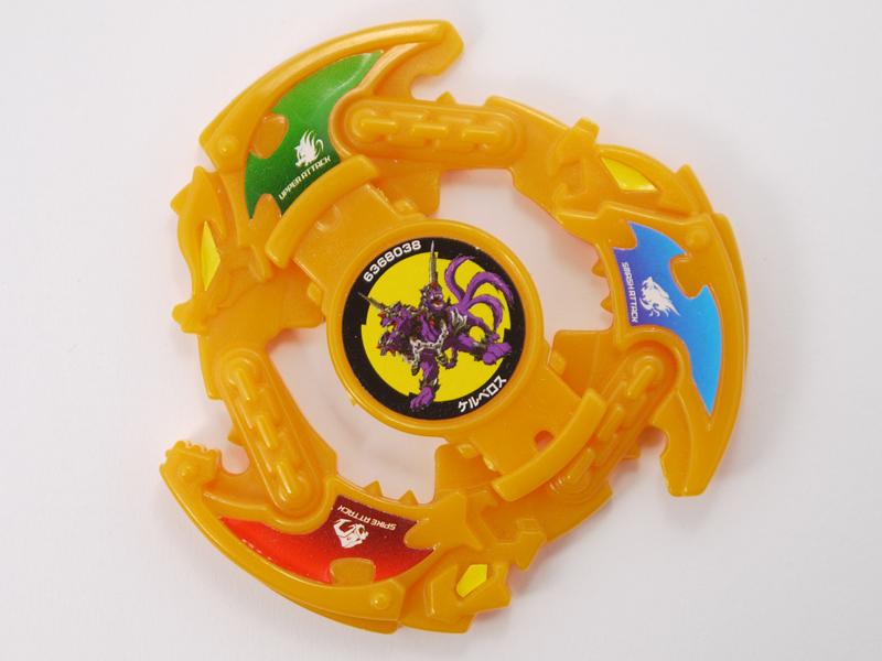 Attack Ring - Triple Attacker