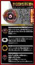 B-151 Info 2