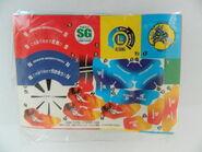 DragoonV2 Silver Stickers