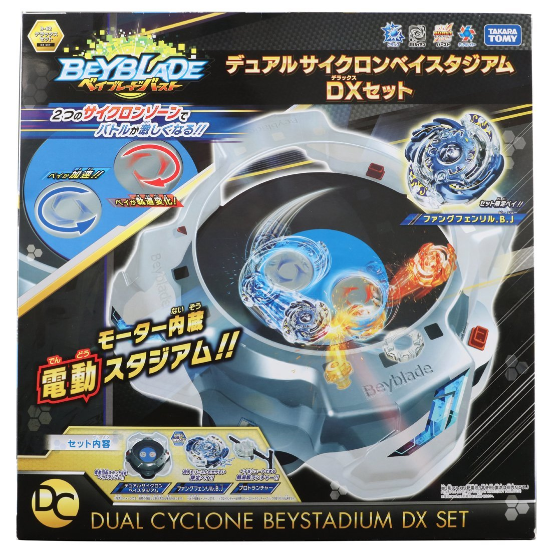 Dual Cyclone Beystadium DX Set