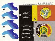 Wolborg sticker sheet