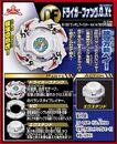 B-132 Info