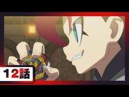Beyblade Burst Dynamite Battle - Episode 12