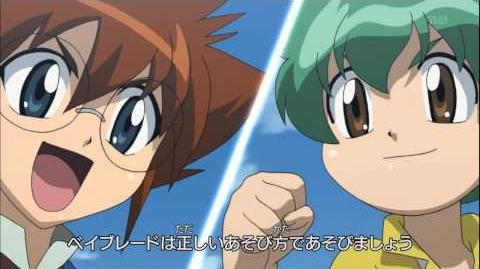 Beyblade_4D_-_Episode_6_The_Qualifications_of_a_Warrior_-_Preview