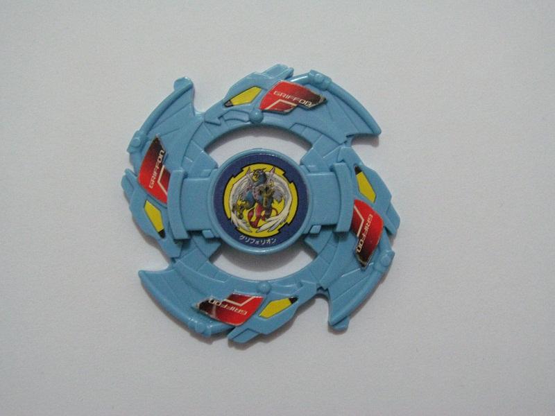 Attack Ring - Cross Griffon