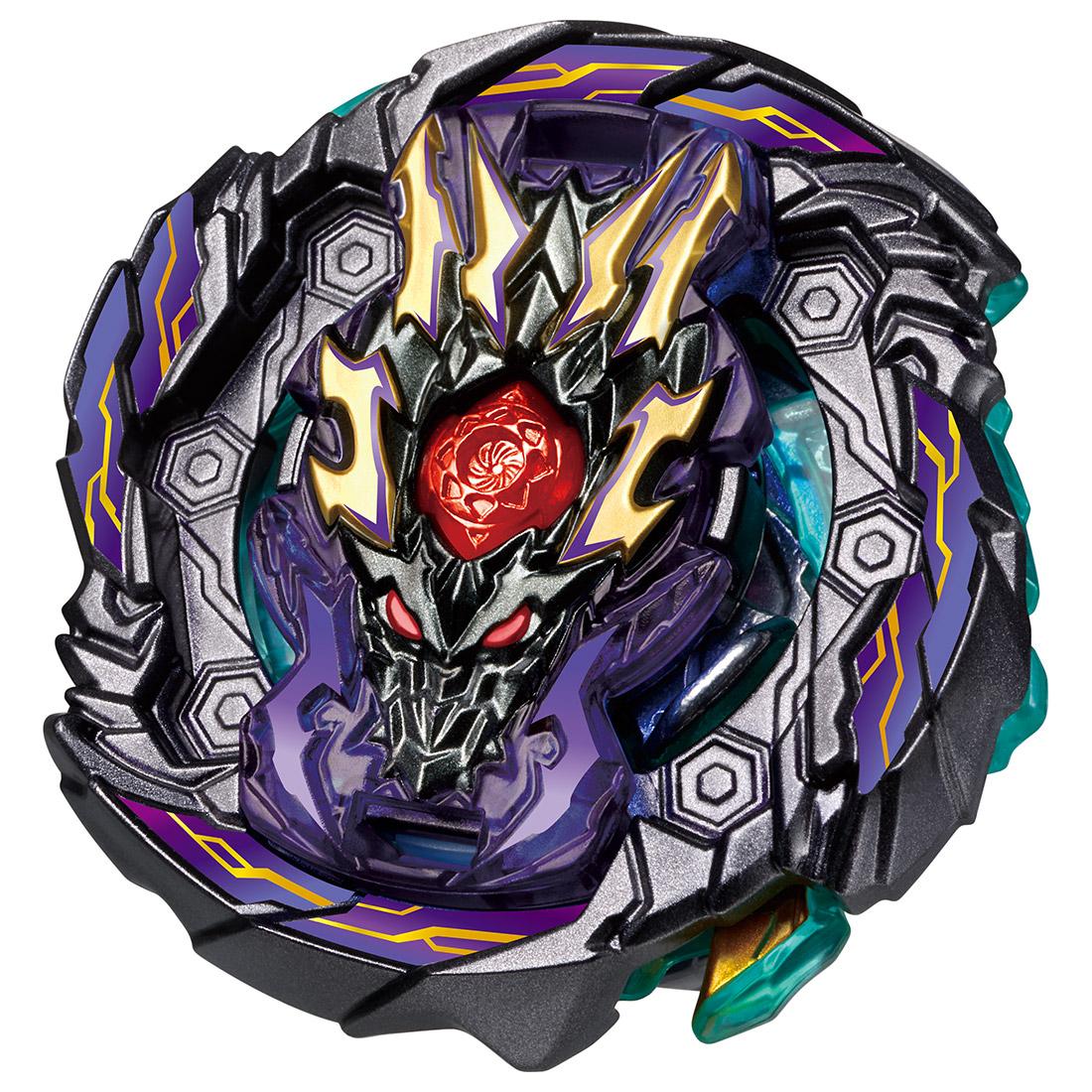 Dread Bahamut 7Wall Orbit Metal Gen