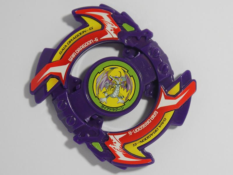 Attack Ring - Dragon Saucer