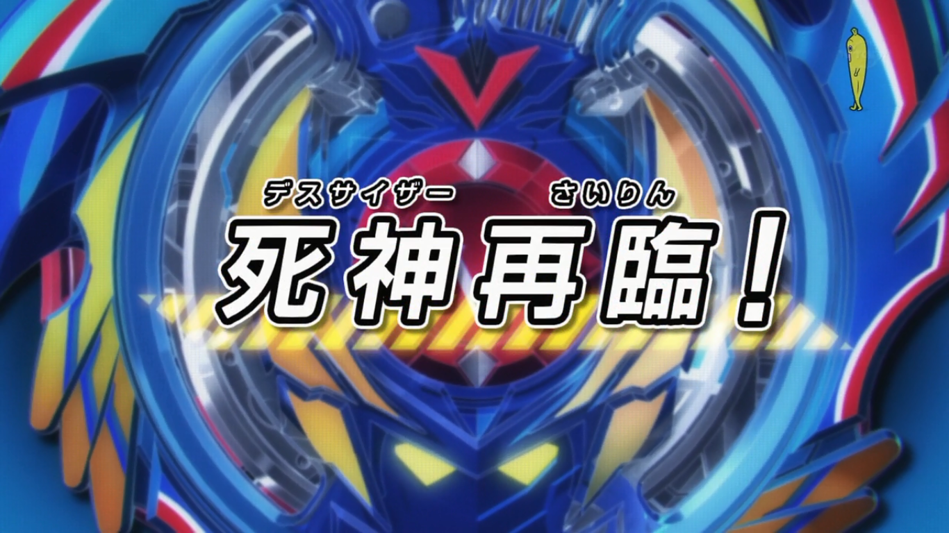 Beyblade Burst Evolution - Episode 12