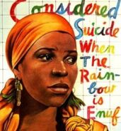 Saturday-November-19-2016-For-colored-girls-who-have-considered-suicide-when-the-rainbow-is-enuf event flyer