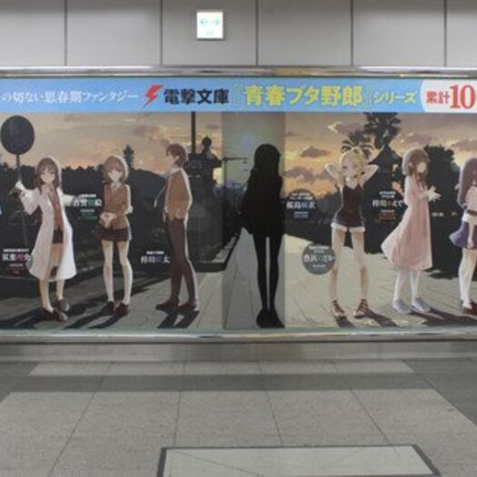 Mai Shows Off Her Disappearing Act in Large-Scale Seishun Buta Yarō Ad