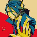 Reborn-kun