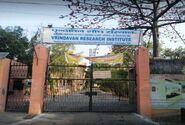 Vrindavan-shodh-sansthan