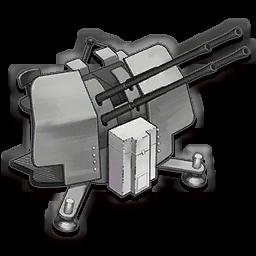Quadruple 20mm AA Flakvierling 38