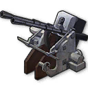 Twin 37mm AA Gun (M1932)