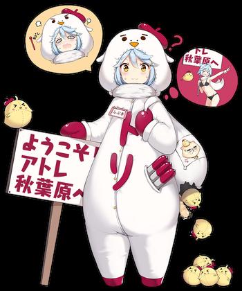 FubukiShop.png