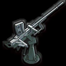 25mm AA Type 96