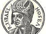 Hoshea