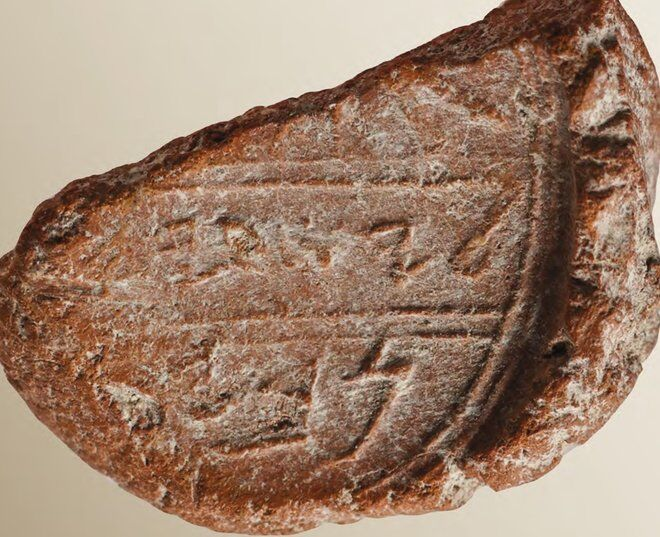 """Archaeological """"Proof"""" of Isaiah, the prophet?"""
