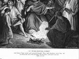Bible:約翰福音第十八章