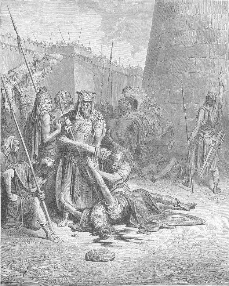 Dore 07 Judg09 The Death of Abimelech.jpg