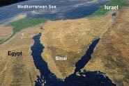 Egypt.Israel.Sinai