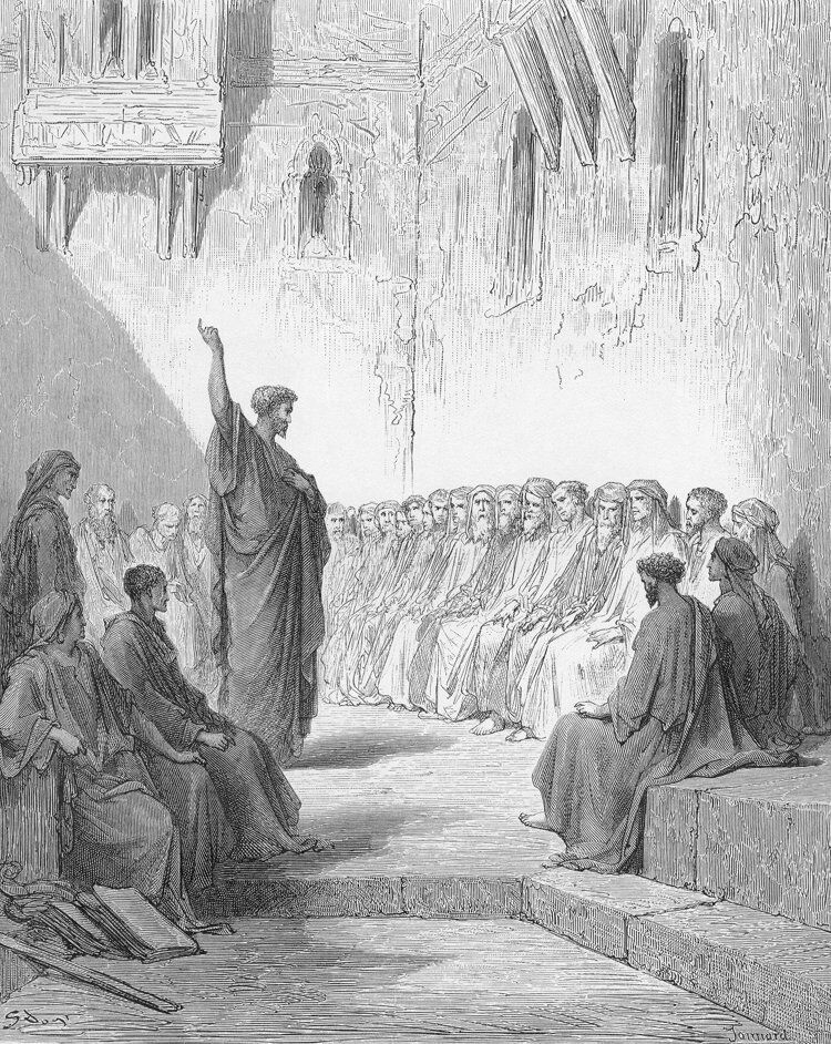 Dore 44 Acts17 Paul Preaches to the Thessalonians.jpg
