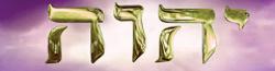 Bible Truth Wiki