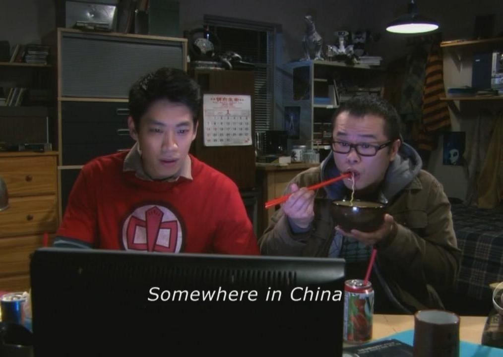 Chinese Leonard